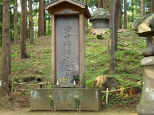土津神社(会津藩の祖,保科正之墓所)
