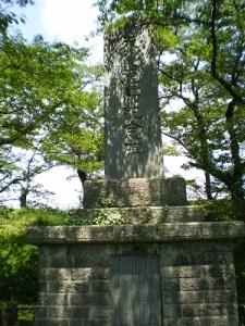 天覧産馬記念碑