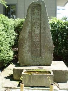 白河市稲荷山古戦場跡 長州藩 大垣藩 薩摩藩 戦死墓