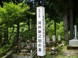 河井継之助の墓