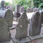 仙台市 戊辰戦争の史跡
